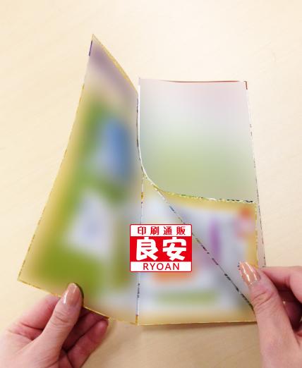 パンフレット 三つ折り(A4) - 中面