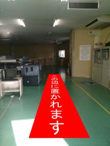印刷機の置き場所